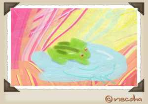 Picture_frog